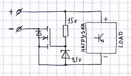 Reversed power protection using N-channel MOSFET