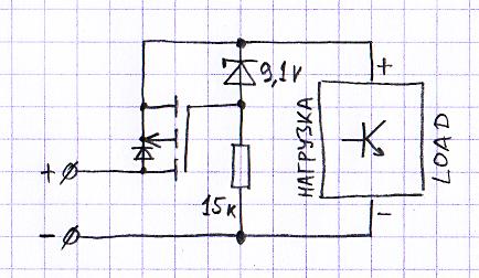 Защита от переполюсовки с использованием P-канального КМОП транзистора
