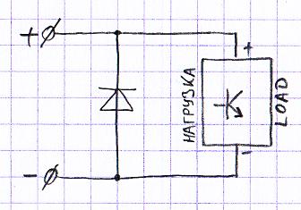Защита от переполюсовки: диод параллельно с нагрузкой