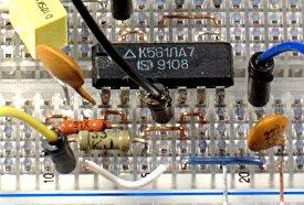 Собранный на макетке генератор на к561ла7