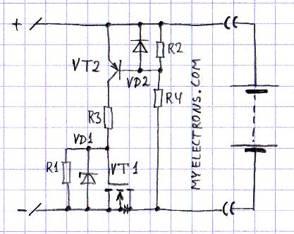 Защита зарядного устройства аккумуляторов