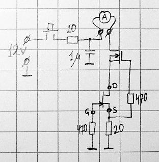 Схема для подбора полевых транзисторов в пары