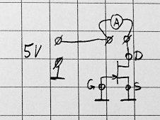 Измеряем Idss полевого транзистора