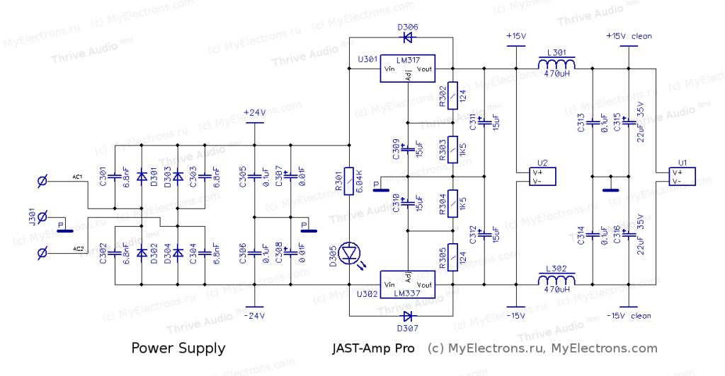 Источник питания для усилителя JAST-Amp Pro